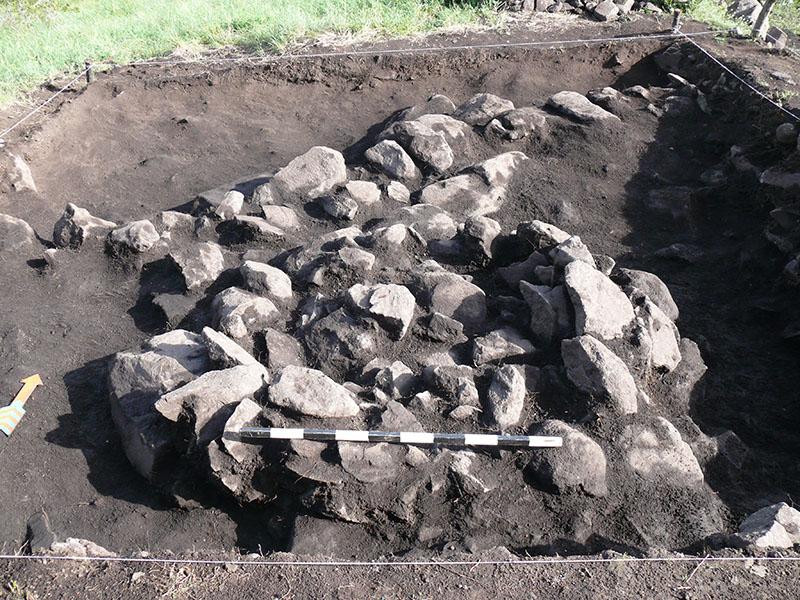 Кружна камена конструкција во која се ставале дарови при некој религиозен обред